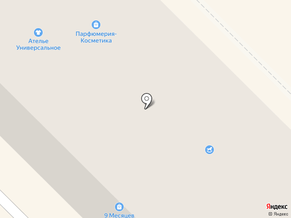 Модус на карте Каменска-Уральского