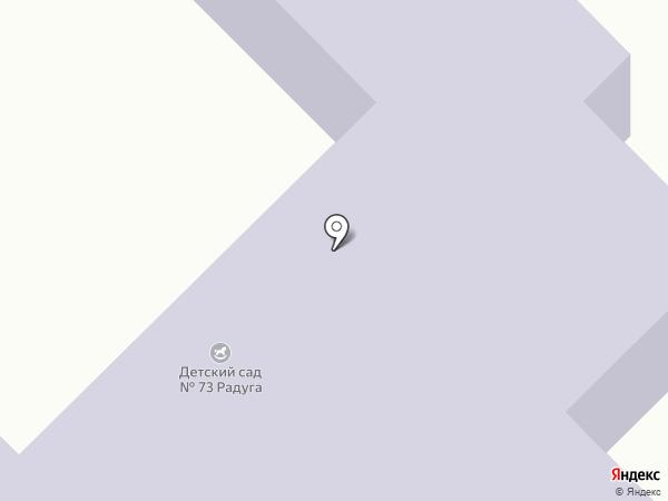 Детский сад №38 на карте Каменска-Уральского
