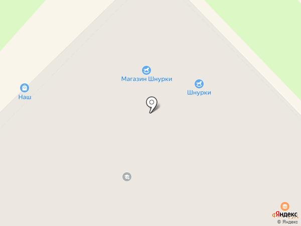 Уралочка на карте Каменска-Уральского