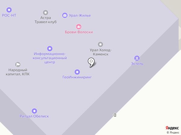 Большой на карте Каменска-Уральского