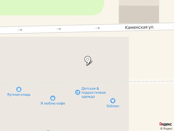Edelweiss на карте Каменска-Уральского