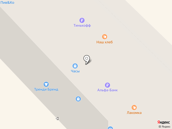 Альфа-Риэл на карте Каменска-Уральского