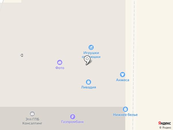Магазин сумок на карте Каменска-Уральского