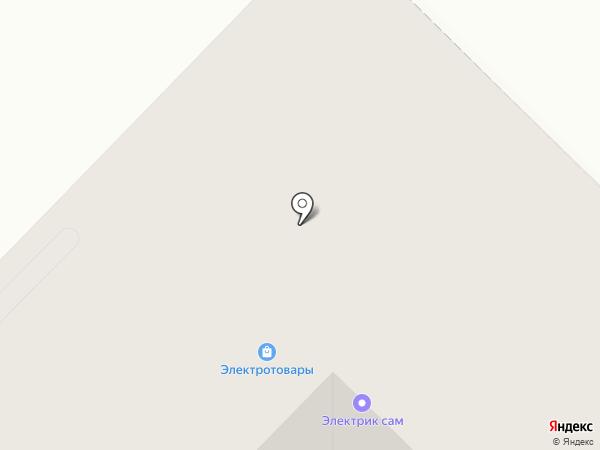 Экспресс плюс на карте Каменска-Уральского