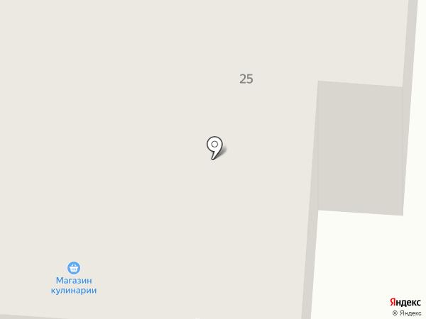БалтБет на карте Каменска-Уральского