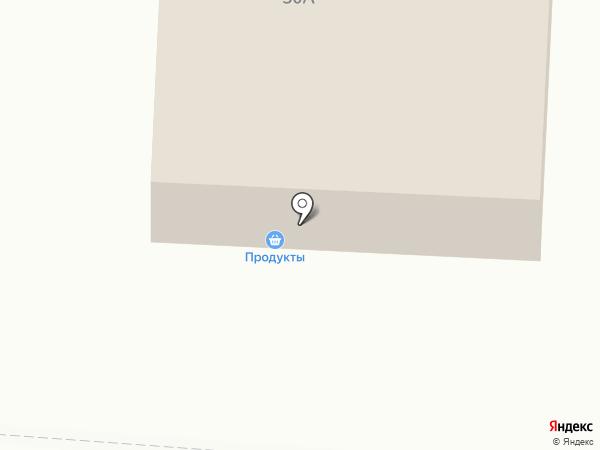 Продуктовый магазин №71 на карте Колчедана