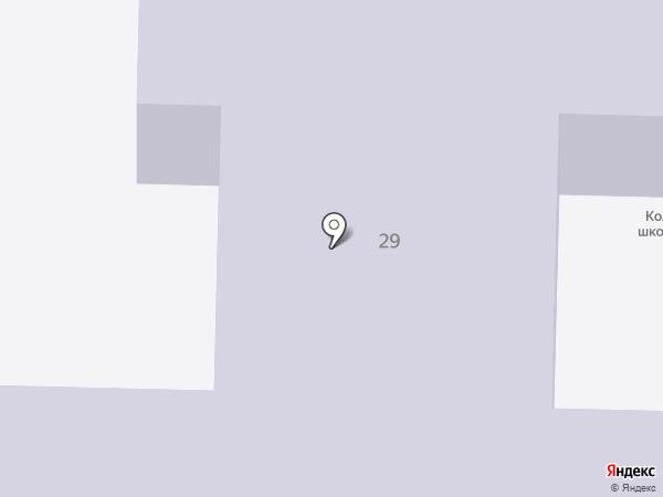 Колчеданская специальная коррекционная общеобразовательная школа-интернат на карте Колчедана
