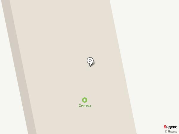 Музей трудовой славы на карте Кургана
