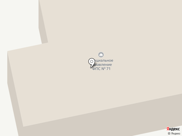 Специальное управление ФПС №71 МЧС России на карте Кургана