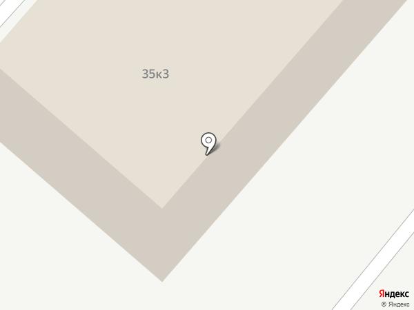 Nissan на карте Кургана
