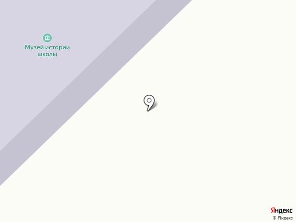 Музей на карте Кургана
