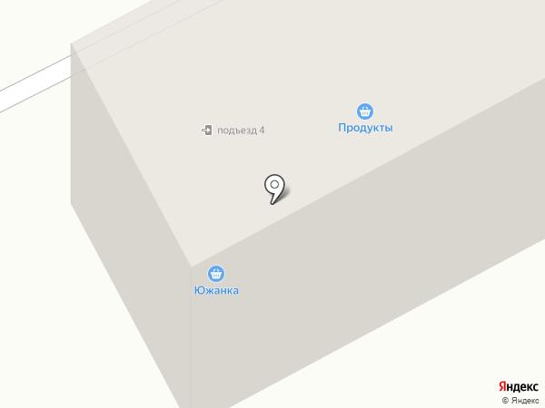 Южанка на карте Кургана