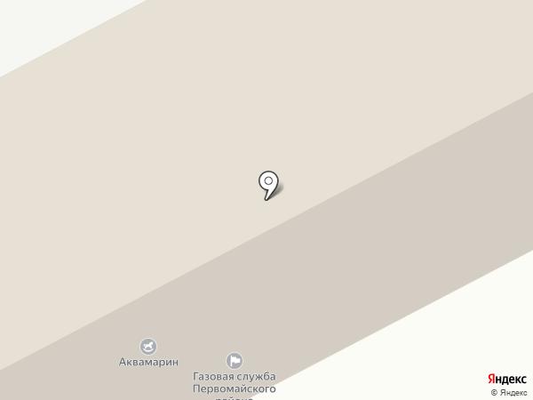 ГазСервис на карте Кургана