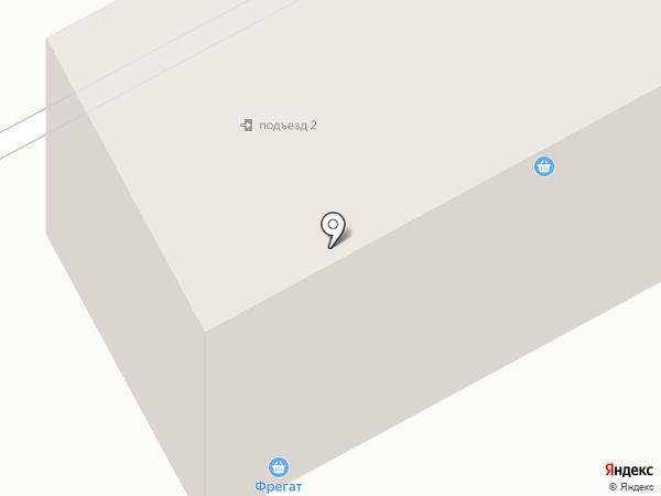 Фрегат на карте Кургана