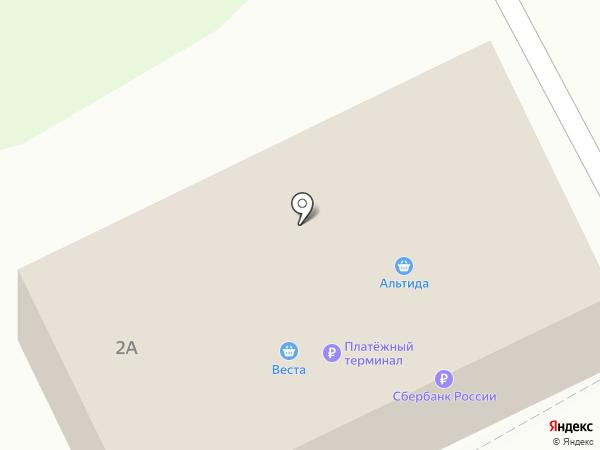 Веста на карте Кургана