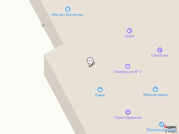 Джинс town на карте Кургана