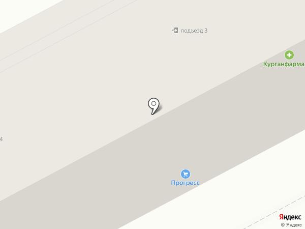 АктивДеньги на карте Кургана