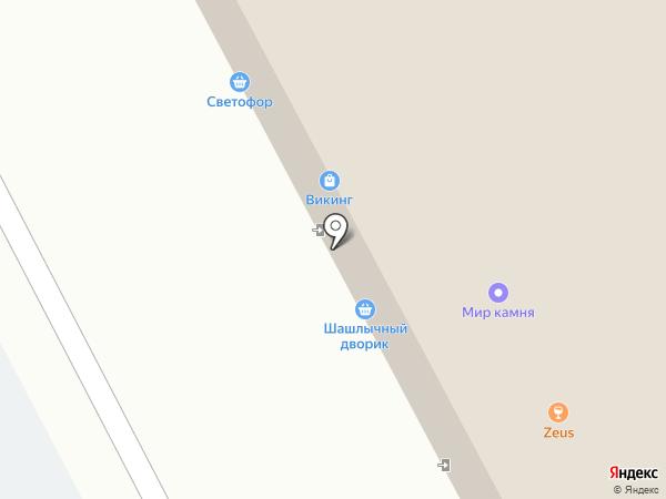 Зевс на карте Кургана