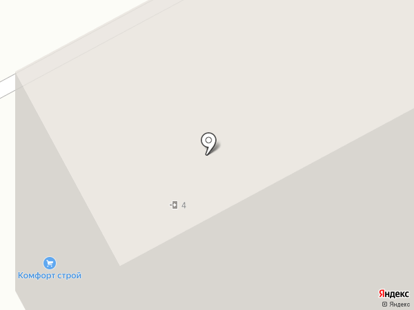 Comfort на карте Кургана