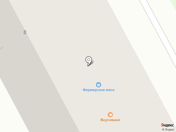 Мастерская на карте Кургана