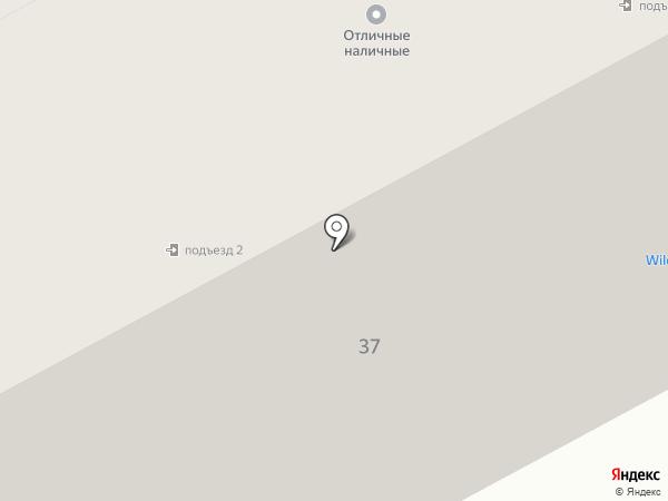 Mazannikov на карте Кургана