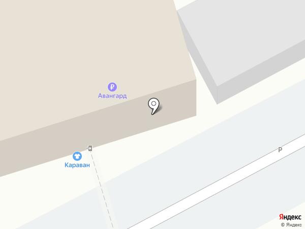 Комиссионный магазин на карте Кургана