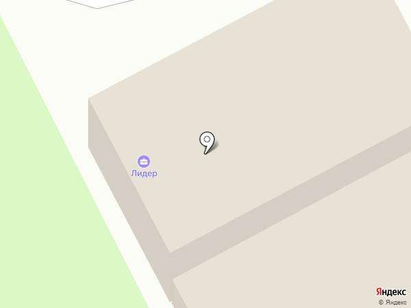 Поменяйка на карте Кургана