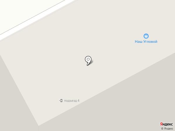 Центр правовой поддержки на карте Кургана