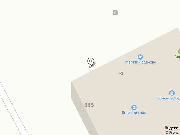 Магнит на карте Кургана