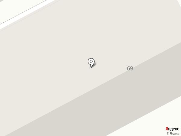 Равис на карте Кургана