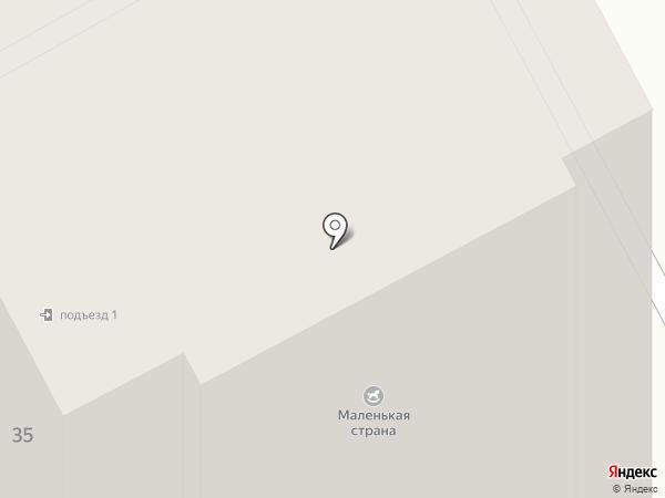 Мой любимец на карте Кургана