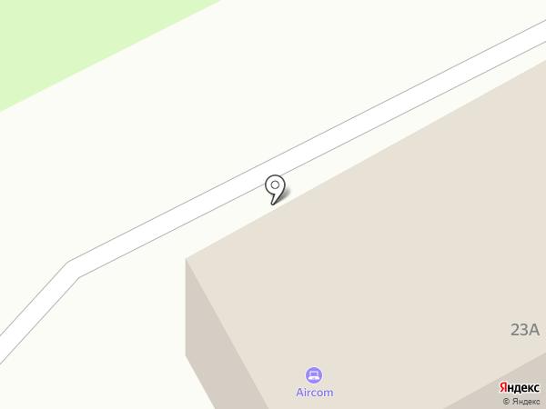 Зазеркалье на карте Кургана
