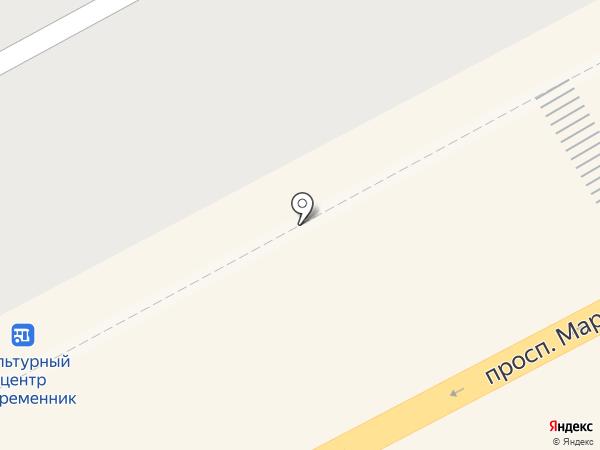 Быстроденьги на карте Кургана