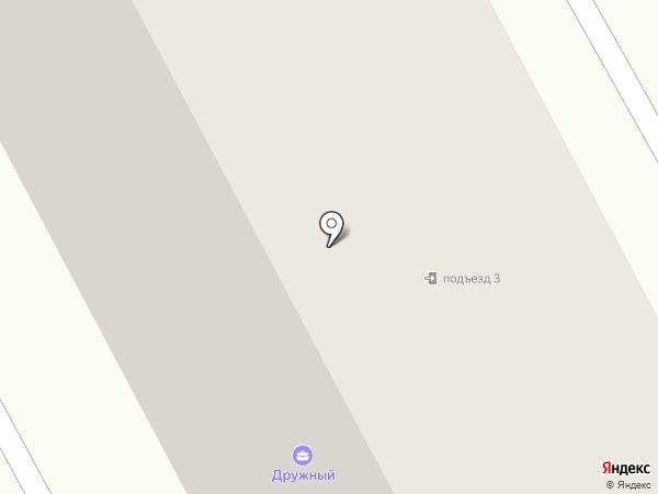 Дружный на карте Кургана