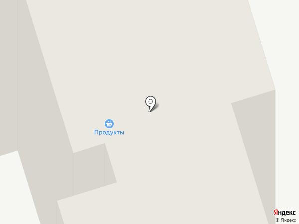 Терминал оплаты на карте Кургана