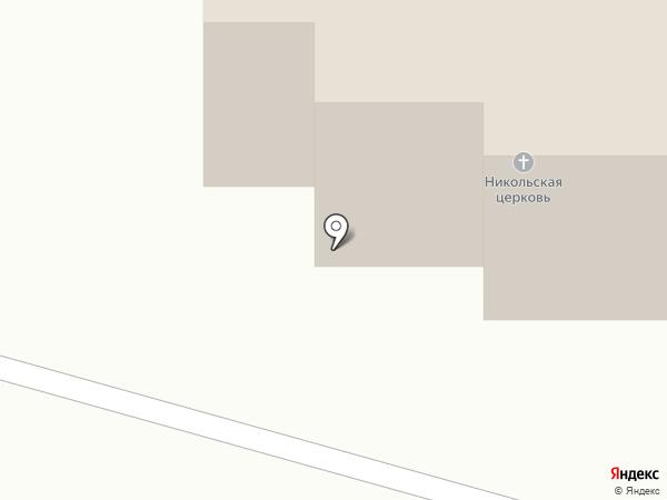 Храм во имя святого Николая Чудотворца на карте Кулаково