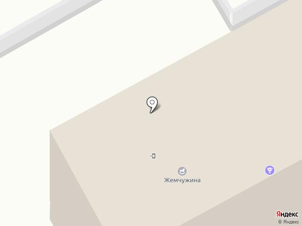 Жемчужина на карте Кургана