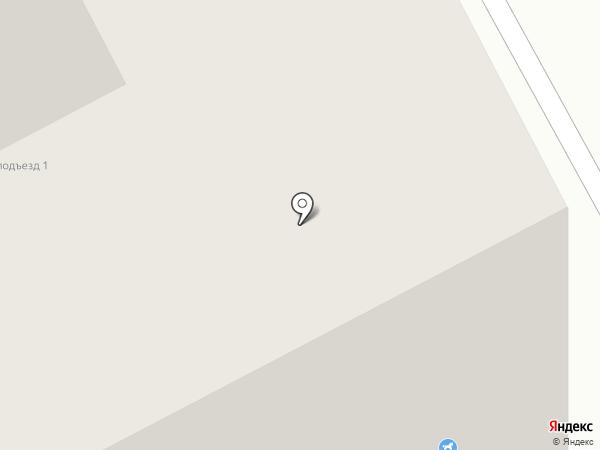 Кыштымский трикотаж на карте Кургана
