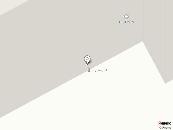 УК Жилищник на карте Кургана