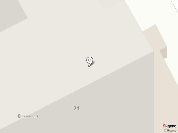 Faberlic на карте Кургана