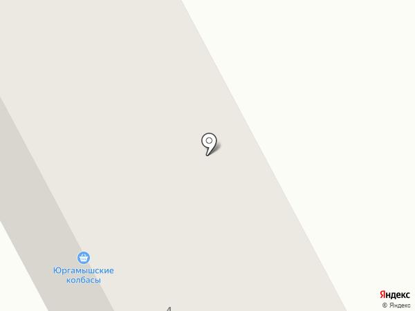 Дебют на карте Кургана
