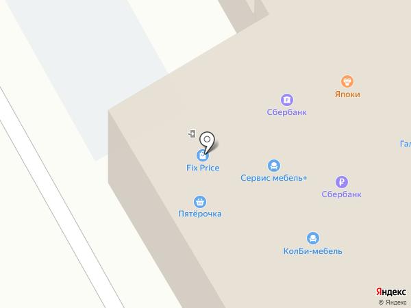 Hilding Anders на карте Кургана
