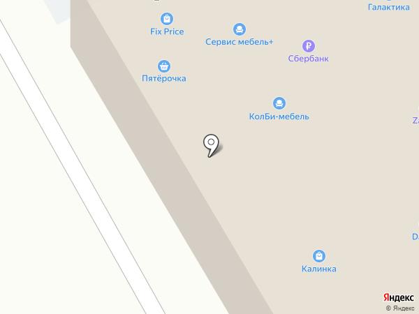 Мир теплых полов на карте Кургана