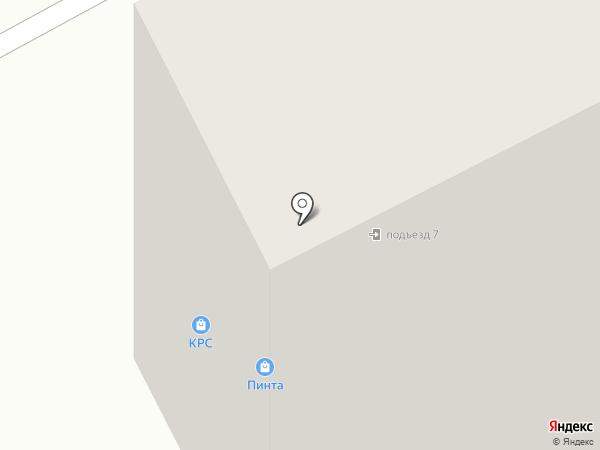 ПИНТА на карте Кургана