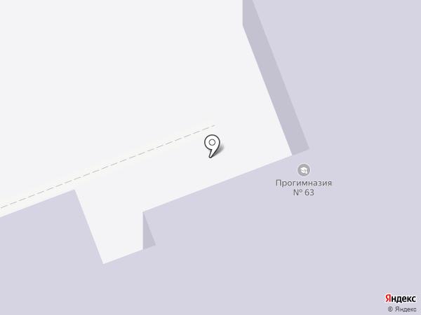 Прогимназия №63 на карте Кургана