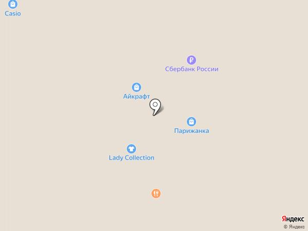 Классика family на карте Кургана