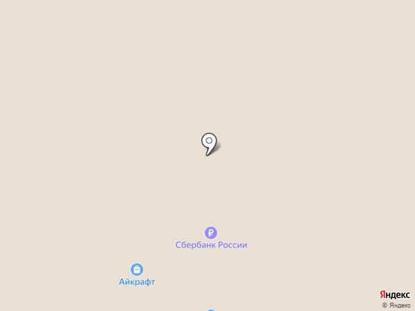 Связной на карте Кургана