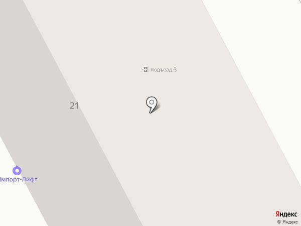 Импорт-Лифт Сервис на карте Кургана