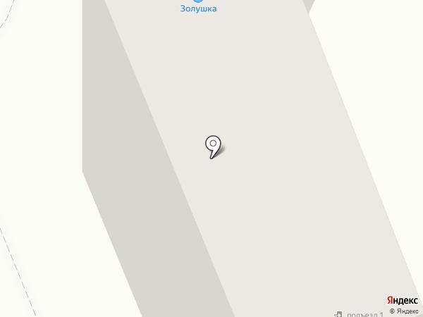 Золушка на карте Кургана