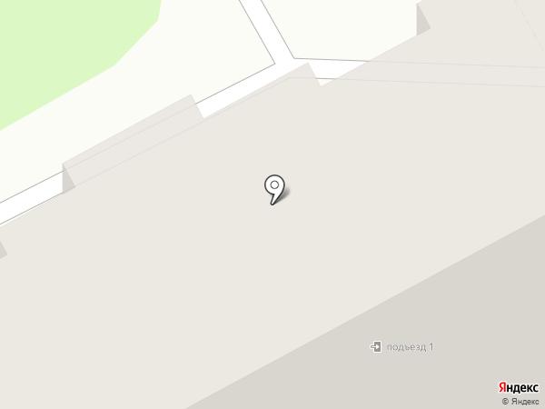 Классный центр на карте Кургана